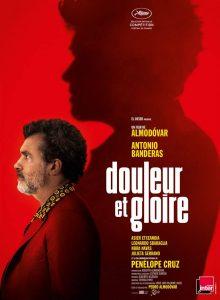 Douleur et gloire au cinéma de L'Isle-en-Dodon