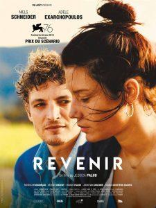 Revenir au cinéma de L'Isle-en-Dodon